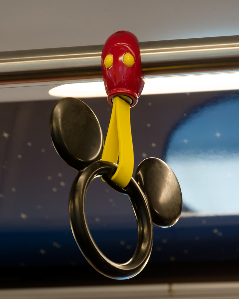 Even the handles are Mickey Mouse shaped!