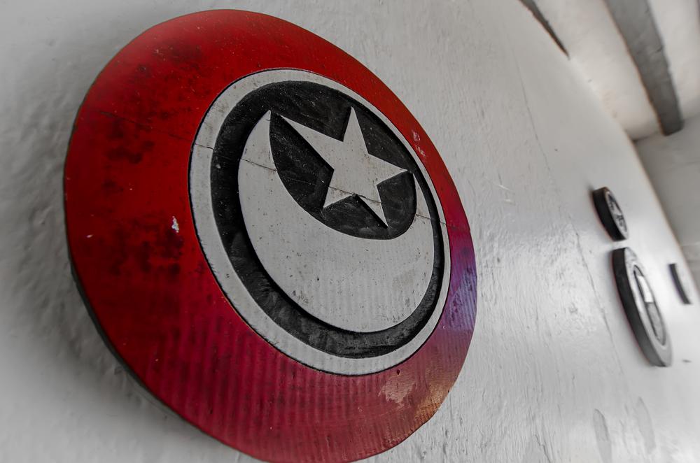 The symbol of Lamu