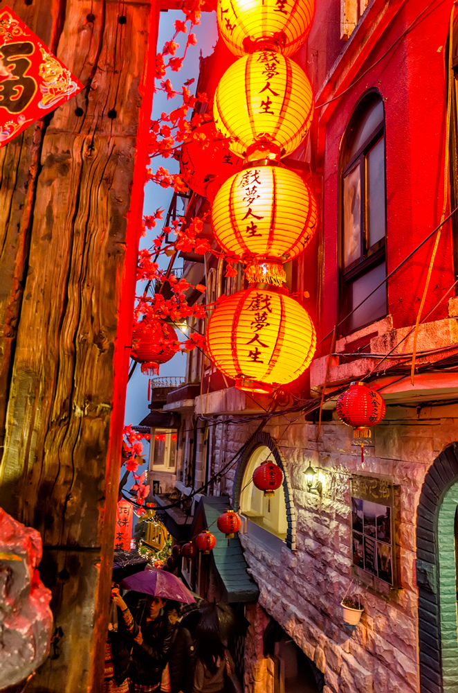 The signature red lanterns of Jiufen